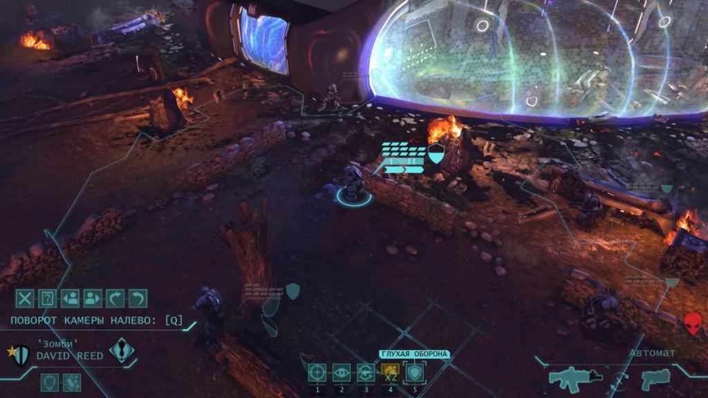 GAMECOIN - XCOM 2
