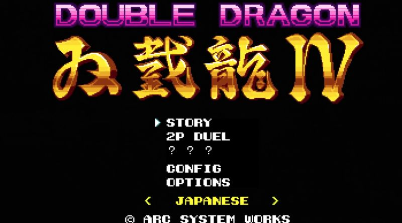 gamecoin-double-dragon-iv